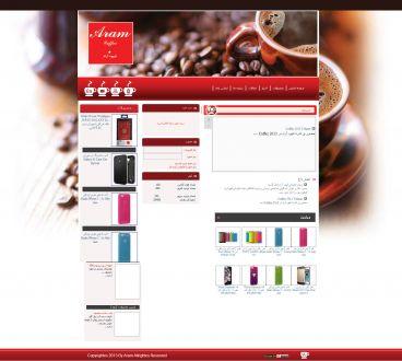 طراحی سایت فروشگاه اینترنتی انواع قهوه