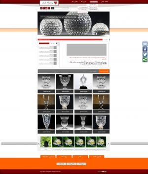 طراحی سایت به سفارش فروشگاه شیشه و کریستال پاسارگاد کیش