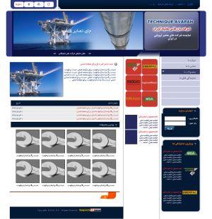 طراحی سایت به سفارش شرکت تکنیک آوران