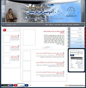 طراحی سایت به سفارش شرکت آدونیس فن پارسیان