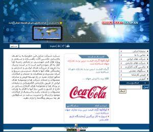 طراحی سایت به سفارش رشرکت بازاریابی مانی فن خاور میانه