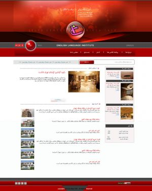 طراحی سایت به سفارش آموزشگاه زیان های خارجی آیلتس