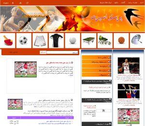 طراحی سایت به سفارش  فروشگاه پرستو اسپرت