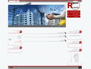 طراحی سایت به سفارش شرکت رامند پاد