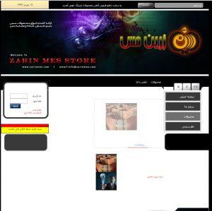 طراحی سایت به سفارش فروشگاه زرین مس