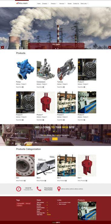 طراحی سایت شرکت افرامهر