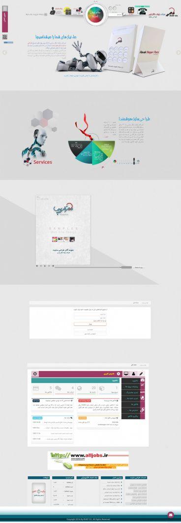 طراحی سایت شرکت راوک نگار پارس