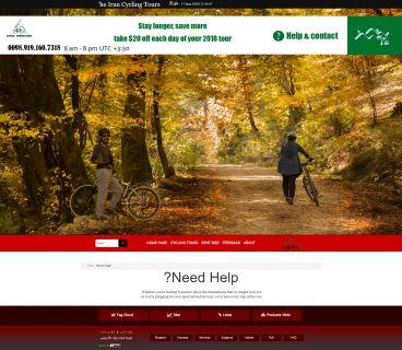 سایت توریستی Irancycletourism