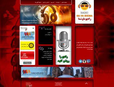 طراحی سایت رادیو ی محترم ما و شما