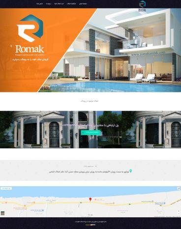 طراحی سایت شرکت محترم روماک املاک