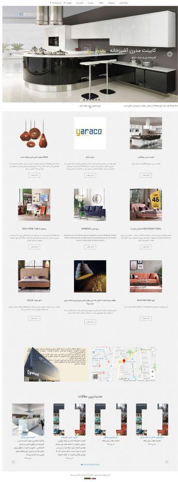 طراحی سایت شرکت محترم یاراکو دیزاین