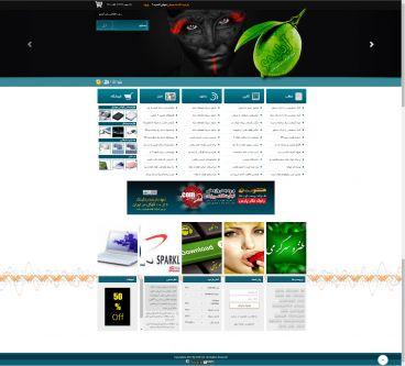 طراحی سایت سرگرمی، آموزشی و فروشگاهی آبلیمو