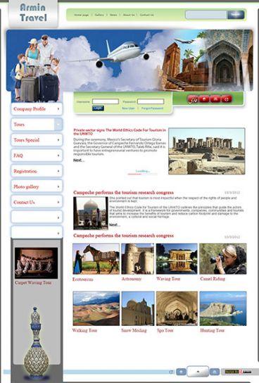 طراحی سایت به سفارش شزکت توریستی آرمین تراول