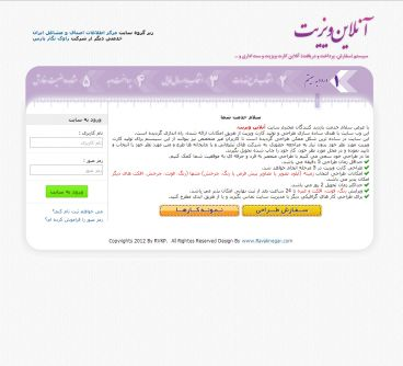 طراحی سایت چاپ آنلاین