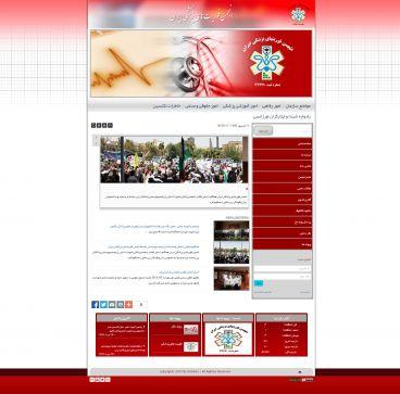 طراحی سایت به سفارش انجمن فوریت های پزشکی 125