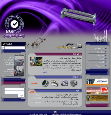 طراحی سایت به سفارش شرکت ارتعاش گستر پیمان