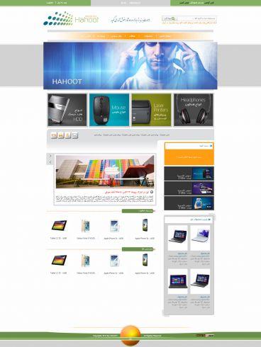طراحی سایت به سفارش شرکت کامپیوتری پازل