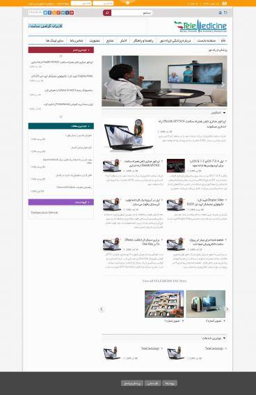 طراحی سایت پزشکی از راه دور