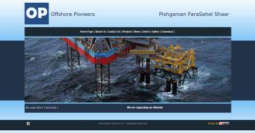 طراحی سایت به سفارش شرکت پیشگامان فراساحل پارس