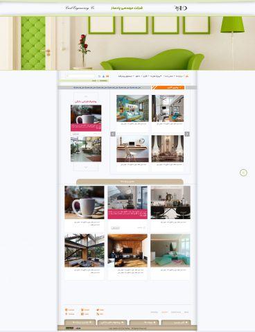 طراحی سایت شرکت ساختمانی پادساز