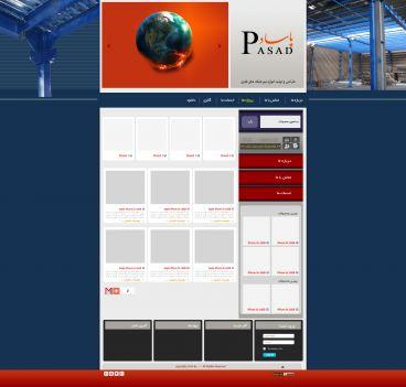 طراحی سایت به شرکت ساختمانی پاساد