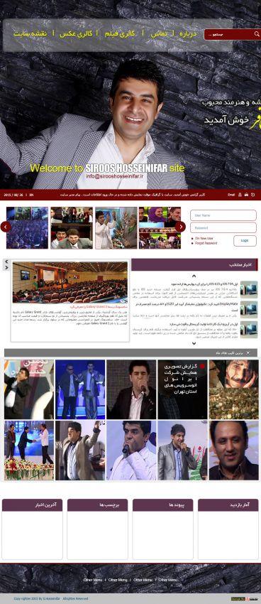 طراحی سایت آقای سیروس حسینی فر