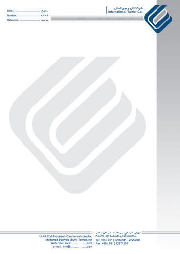 طراحی سایت شرکت راه سازی تاریر
