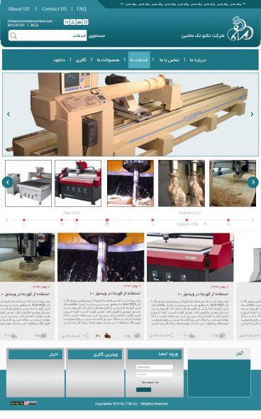 طراحی سایت به سفارش شرکت تکنو تک ماشین