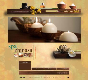 طراحی سایت سالن ماساژ spa  ژیناسا ماساژ